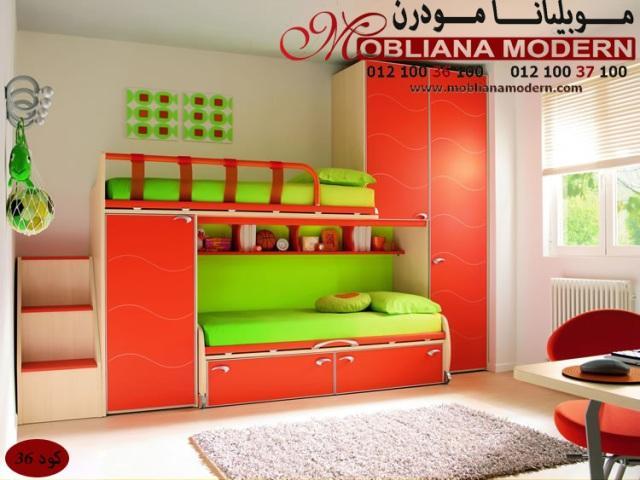 غرف نوم أطفال مودرن2018 غرف للمساحات الصغيرة 2018  غرف نوم حديثه
