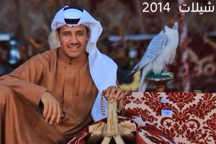 البوم شيلات خالد 854300531.png