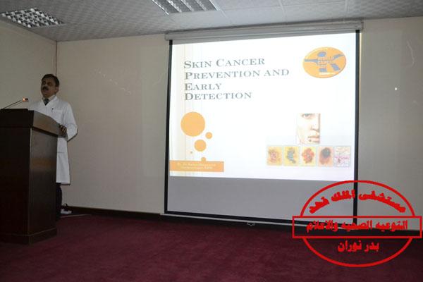 اليوم العالمي لمرض السرطان بمستشفى 341130939.jpg
