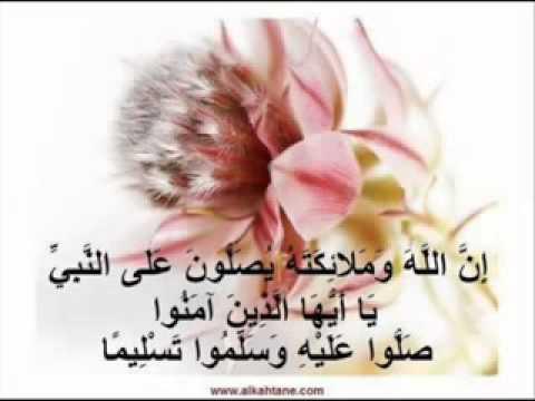 صلوا على هادينا المصطفى طه نبينا بدون إيقاع محمد بشار 751503484