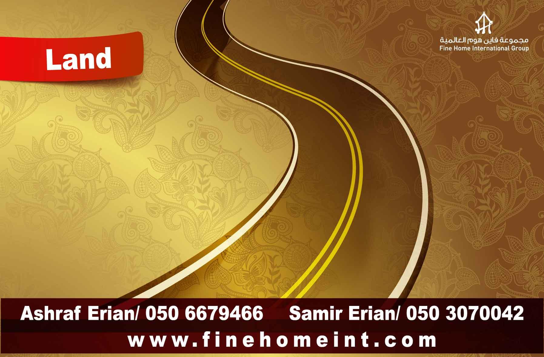 للبيع سكنية روضة ابوظبي –l_200 441145358.jpg