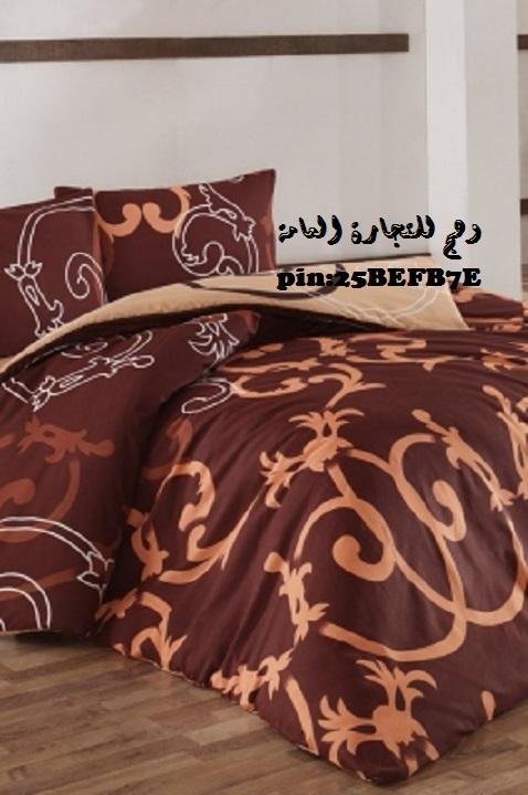 جديد كفرات النوم 686548111.jpg