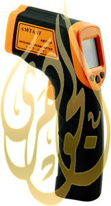 جهاز قياس درجة الحرارة الاجسام 478966835.jpg