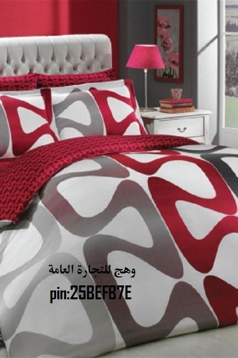 اروع الكفرات لغرف نومك 740529532.jpg