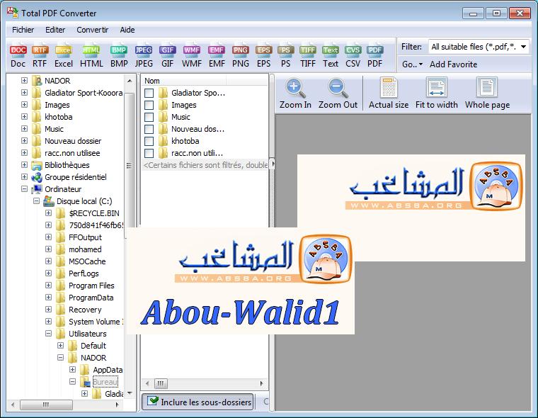 ملفات لجميع الصيغ التي تريد Coolutils Total Converter,بوابة 2013 780277586.png