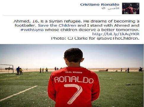 """""""رونالدو"""" يطالب العالم بالوقوف جوار 504854396.jpg"""