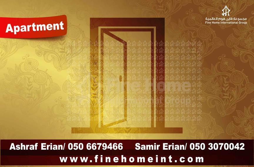 للبيع- حدائق الراحة أبوظبي –ap_99 942101417.jpg