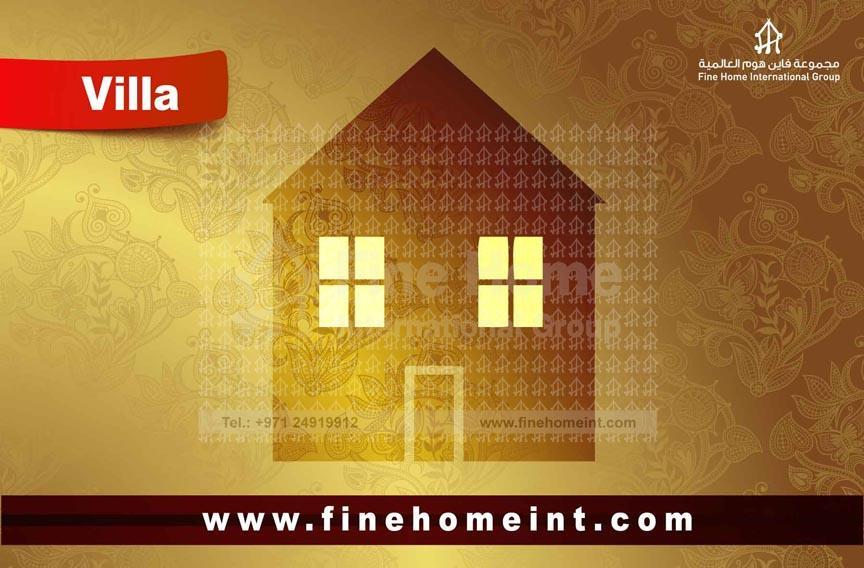 للبيع فيلا مدينة محمد زايد 531672240.jpg