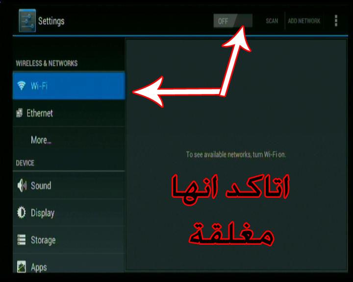 حصريا شرح تشغيل فلاشة 3G على الموديل PanSat Like Android 898757170