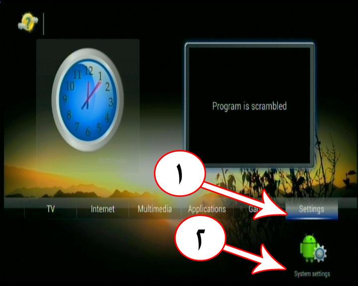 حصريا شرح تشغيل فلاشة 3G على الموديل PanSat Like Android 969985973