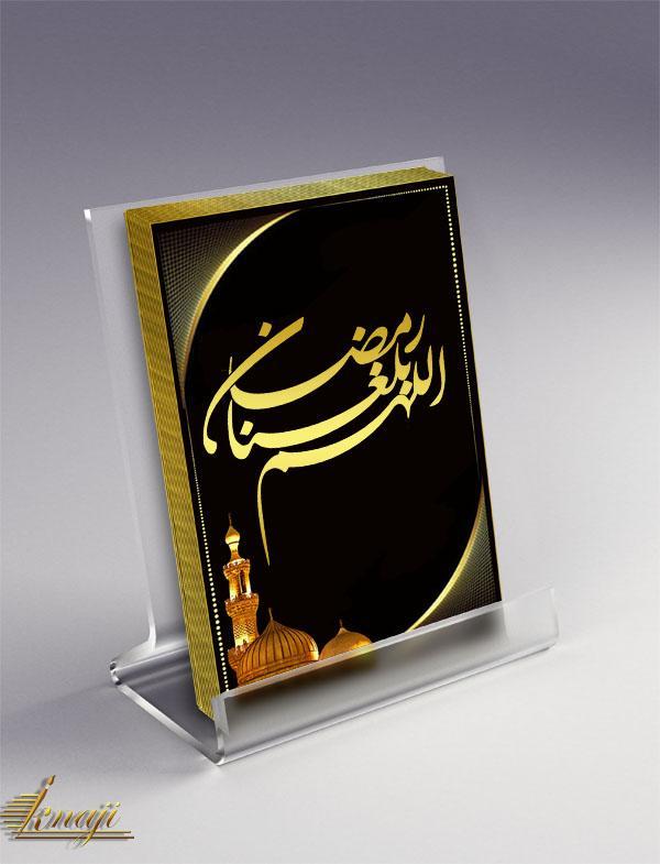 مخطوطه + تصميم ( اللهم بلغنا رمضان )