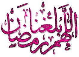مسابقة محبة القرآن الكريم1435هـ - صفحة 2 235658165