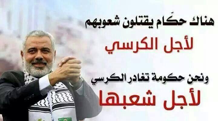 سيسي بيقتل في الثوار mp3 259453778