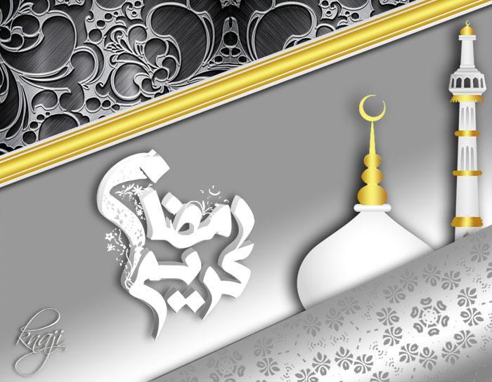 (26) تصميم لشهر رمضان المبارك