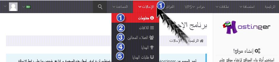 استضافة مجانية عربية الحياة وفرصة لربح المال بوابة 2014,2015 724094183.png