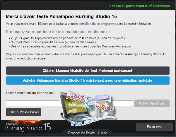 ASHAMPOO 9 BURNING GRATUITEMENT TÉLÉCHARGER STUDIO