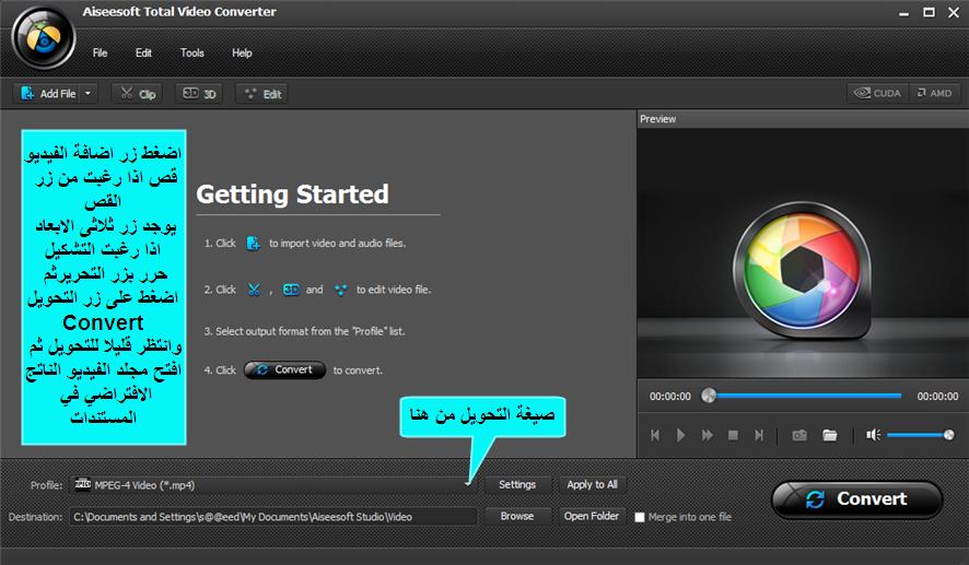 الفيديو Aiseesoft Total Video Converter 8.0.16 Portable 2014,2015 928473608.png