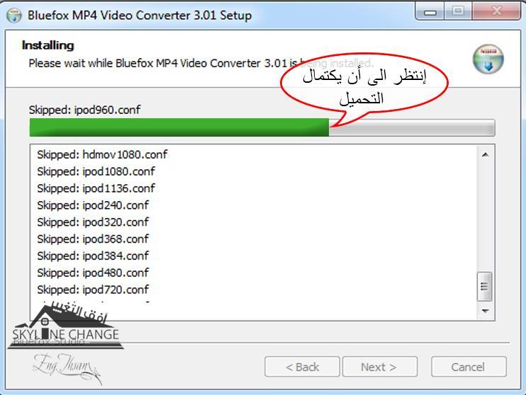 البرنامج الاقوى تحويل ملفات الفيديو بدقة عالية بوابة 2014,2015 235802180.jpg