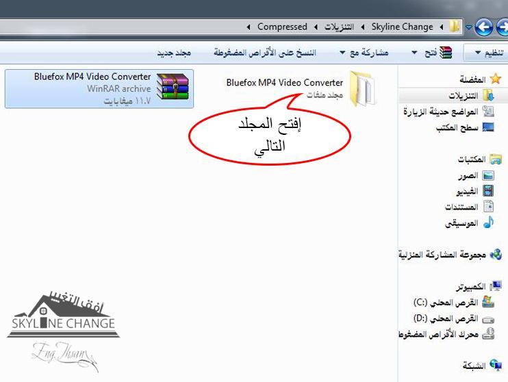البرنامج الاقوى تحويل ملفات الفيديو بدقة عالية بوابة 2014,2015 425137858.jpg