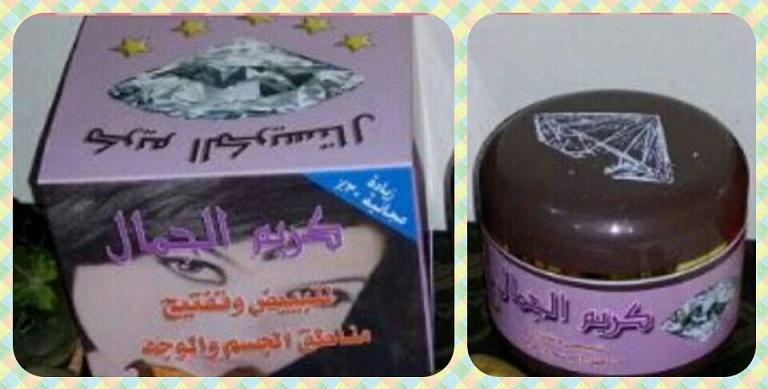 كريم الكريستال 994833857.jpg