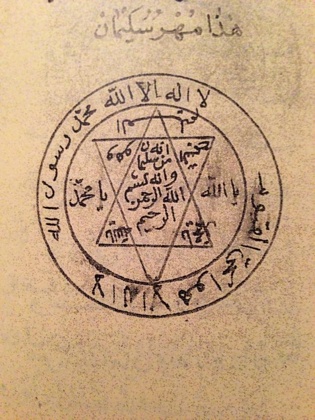 زواج الشيخ الغانم المغربي 00201285087337
