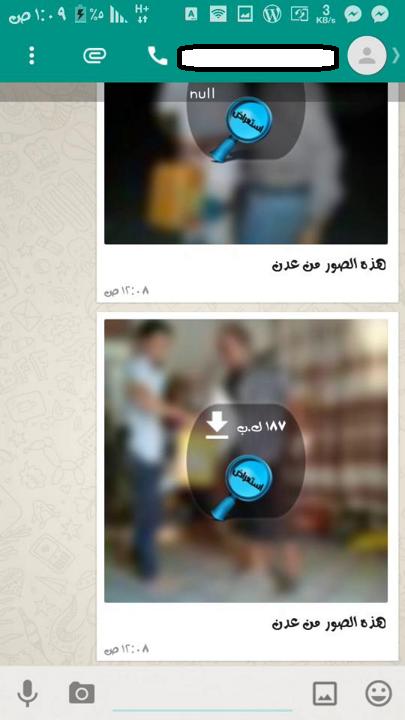 +WhatsApp ������ ��� 1.91 � �� ����� ( ����� ������ ) ���� ���� �������