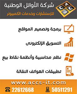 تطوير,مواقع,اشهار,مواقع,تطبيقات,التجارة,الالكتروني