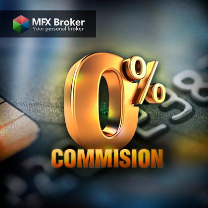 رسوم الودائع بالبطاقات البنكية Broker 950919446.png