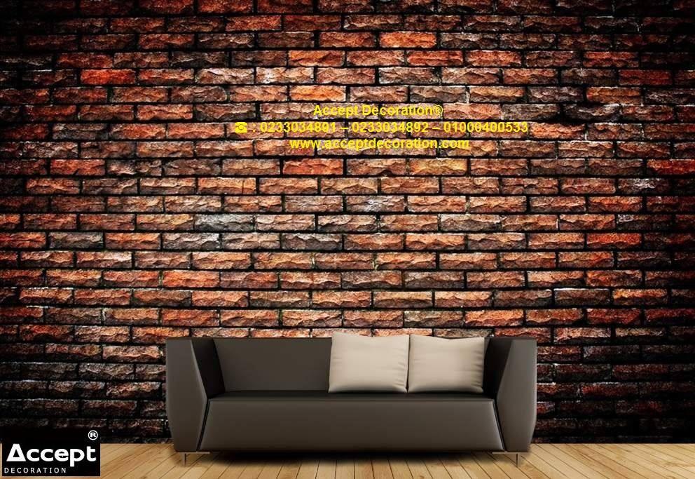 حائط روعة