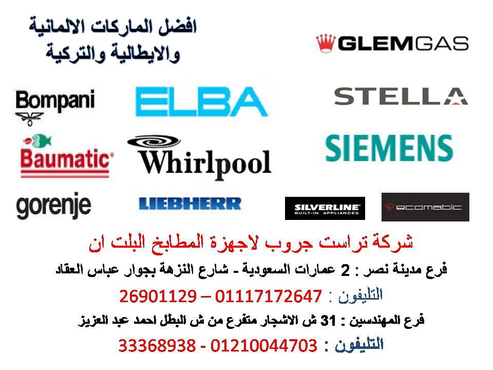 ���� ���� ���� ������� (01210044703 454143383.jpg
