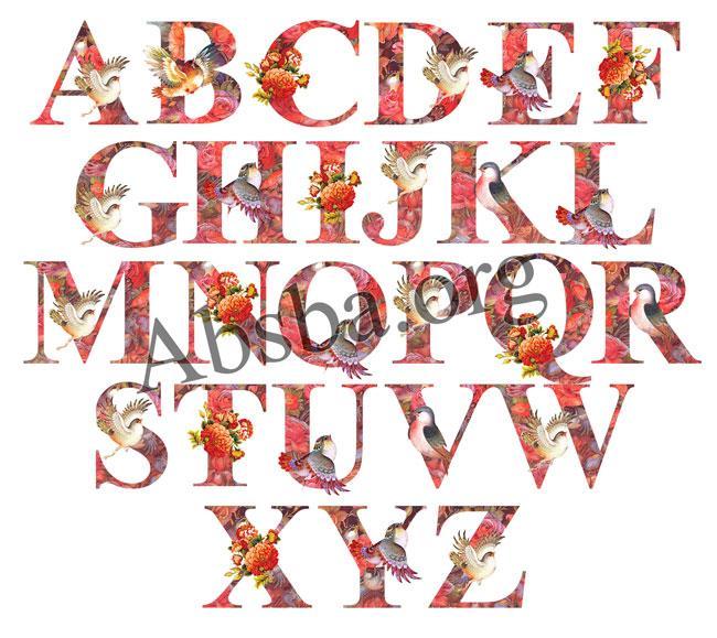حصريا للمشاغب.. حروف جميلة.. flower bird alphabet بوابة 2016 976878394.jpg