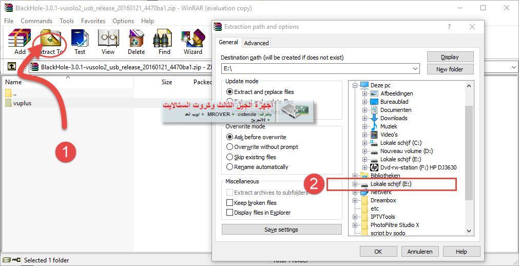 شرح تشغيل جهاز vuplus 472696381