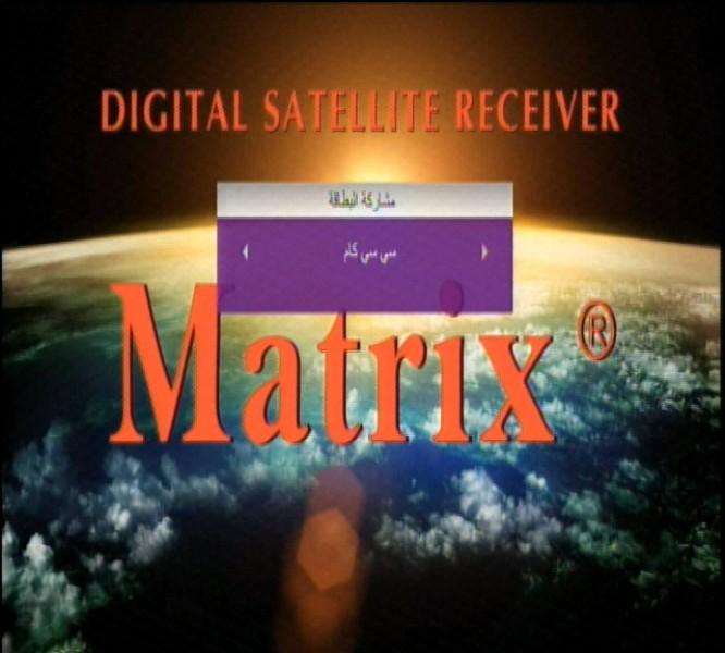 تحويل8اجهزة matrix-x3 -strong3030-trumax-واشباههم الي ستار سات 401867045