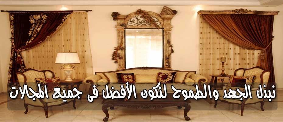 شركة تنظيف بالدمام 0542811180 513056460.jpg