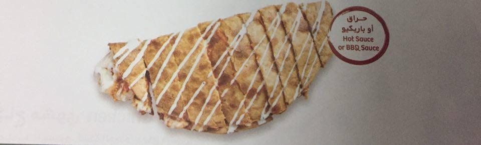كاساديا الدجاج