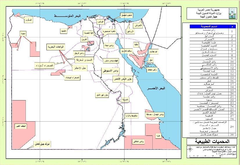 8ce076df7 هل نجحت السعودية في استنزاف ايران وجرجرتها وهل بات نظام الملالي مرهق؟  [الأرشيف] - الصفحة 2 - منتديات الجلفة لكل الجزائريين و العرب