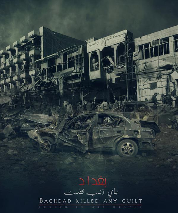 دمار بغداد