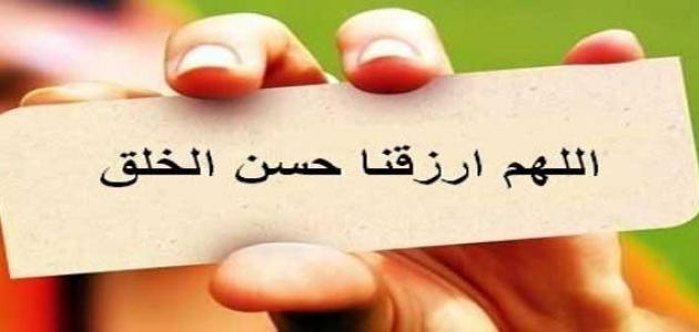 أحآآديث نبويةة عن آلأأخلآآق آلحسنةة ..~