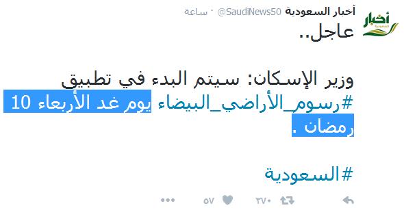 ======== صوره .. العقااااااااار قار قار قار =========