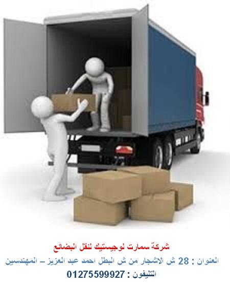 بضائع داخل مصر- بضائع بحرى