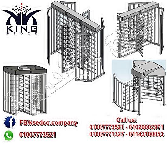 عرض بوابات turnstile gates شركة كينج الهندسية 588647012.jpg