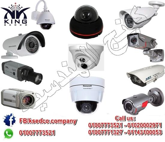 security*cameras