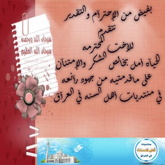 رد: قصيدة صافي الإخاء