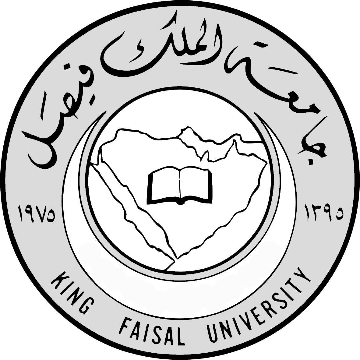 وظائف جامعة الملك فيصل 507968821.jpg