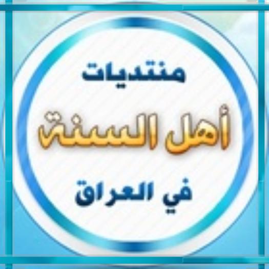 رد: هل فضل الصلاة في منطقة الحرم كالصلاة في المسجد الحرام نفسه