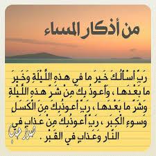 رد: وَصِيَّةُ الإمَامِ أَحْمَدَ لابْنِهِ عَبْدِ اللهِ
