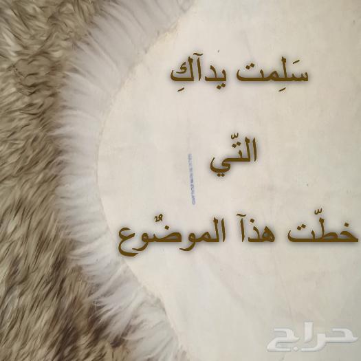 رد: تمارين عملية جميلة في تدبر القرآن الكريم