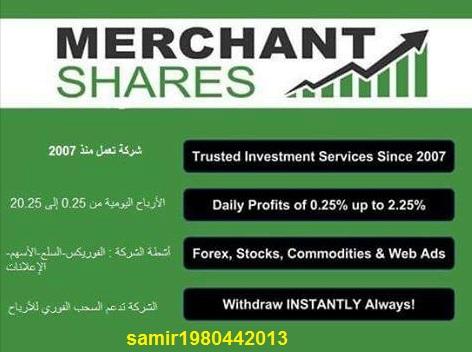 شهري أصدق وأقدم الشركات الإستثمارية 780210805.jpg