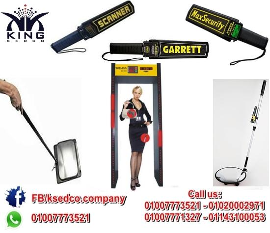 metal detection*accessories