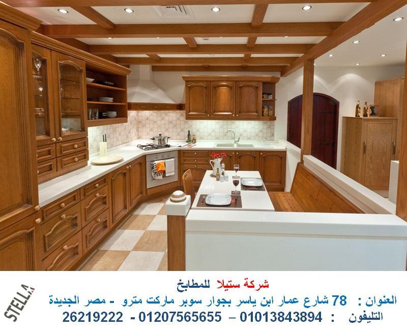 مطابخ شركات مطابخ بولى 01207565655